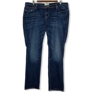 Old Navy Relaxed Straight Leg Jeans Size 14 Petite